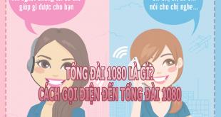 Tổng đài 1080 là gì? Cách gọi đến tổng đài 1080